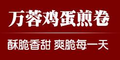 山东万蓉亚虎老虎机国际平台亚虎国际 唯一 官网