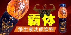 上海类雷生物科技亚虎国际 唯一 官网