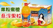 河北超硕饮品销售有限公司