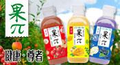 焦作市润京食品有限公司