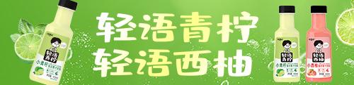 孟州市佰润饮品科技亚虎国际 唯一 官网