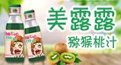 西安秦帝食品有限公司