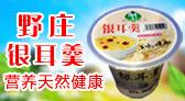 上海达橙实业有限公司