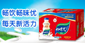 山东省拓益食品有限公司