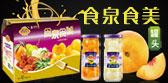 河北华泉食品有限公司