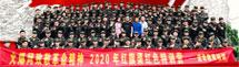火爆网2020红旗渠红色特训营!