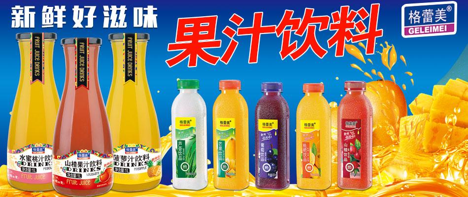 浙江台州金奔食品有限公司