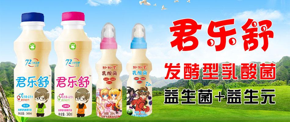 上海�雷生物科技有限公司