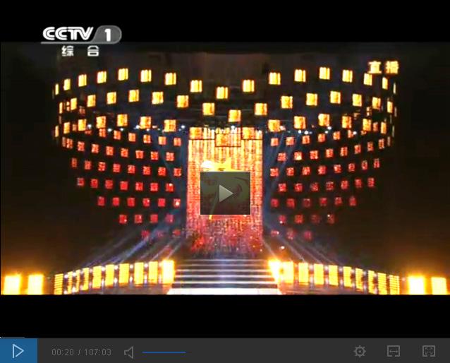 2014央视315晚会_央视2014年315晚会完整版视频回放