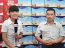 北京金露泉食品饮料有限公司