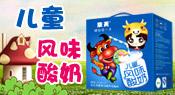 安徽省京港生物科技有限公司