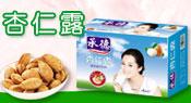 石家庄正宇饮品有限公司