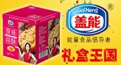北京方圆恒通食品贸易有限公司