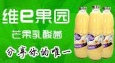安阳合生源食品有限责任公司