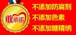 广西中林食品有限公司