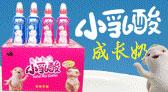 沧州绿源饮料有限公司