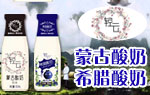 山东星语童话实业有限公司