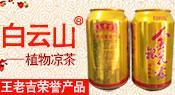 河南吉晟泰食品有限公司