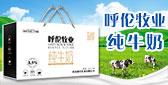 青岛现代乳业有限公司