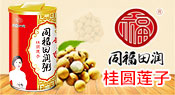 徐州同福田润食品科技有限公司