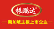 深圳振鹏达实业集团有限公司