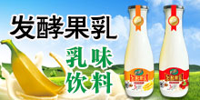 漯河市怡滕食品饮料有限公司