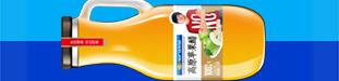 焦作市三九饮品产业有限公司