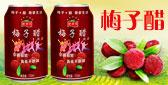 中山市萌萌乐食品饮料有限公司