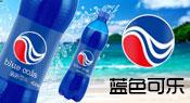 锦州市隆江饮品有限公司