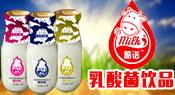 四川鑫酷诺食品有限公司