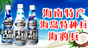 安徽省天长市新阳光食品有限公司