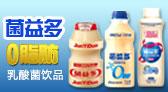 济南绿宝乳业有限公司