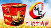 安徽福道食品有限公司