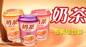 济南香优浓食品有限公司