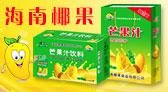 河北衡大饮品有限公司